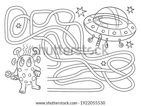 Alien coloring book. Labyrinths for children. Monsters vector. Maze or Labyrinth Game for Preschool Children. Puzzle. Tangled Road. Coloring Page Outline Of Cartoon