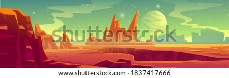 alien planet landscape for