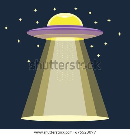 aliens ufo using their gravity