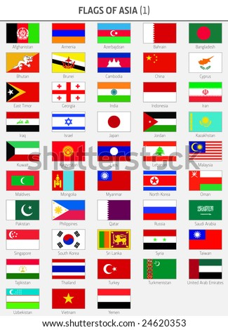countries in asia. Flags of Asia Countries 1