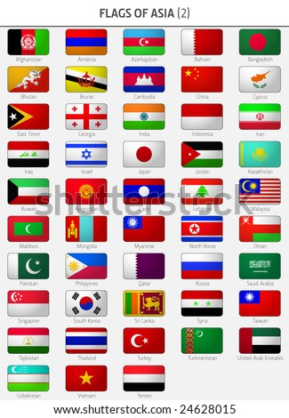 stock vector : All Flags of Asia Countries 3