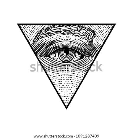 all seeing eye in vector