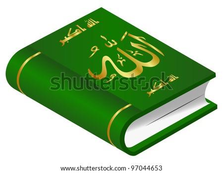 Allah Sign Islamic Book (EPS10 Vector) - stock vector