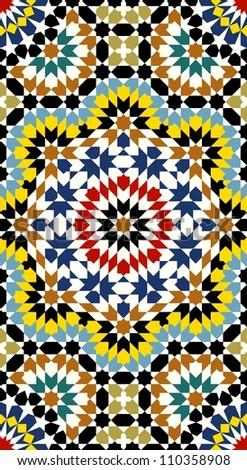 almas moorish pattern