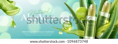Aloe vera cream and spray with splashing liquid through leaves on bokeh glitter background