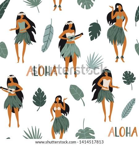 Aloha seamless pattern. Hawaiian girls are dancing hula and playing ukulele and  plants. Cute texture for Hawaiian holidays. Funny vector character, flat cartoon style summer design with lettering