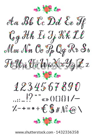 Alphabet ABC vector flowering alphabetical font with flowered note letters of alphabetic typography wedding illustration alphabetically flowery typeset isolated on white background