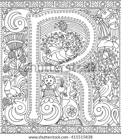 Alphabet Letter R Adult Coloring Book Fantasy Sheet for Relaxation Therapy Stock fotó ©