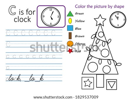 alphabet tracing worksheet for