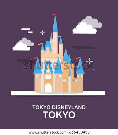 amazing amusement park in japan