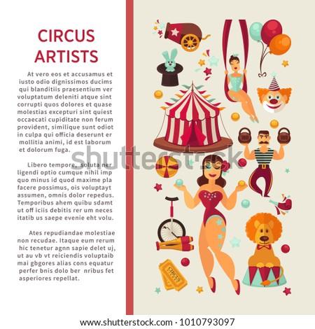 amazing circus promo poster