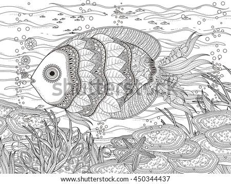 amazing fish in exquisite style