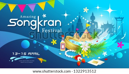 Amazing Songkran festival of Thailand water splash background, vector illustration
