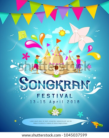 Amazing Songkran festival vintage water splash on blue background, vector illustration
