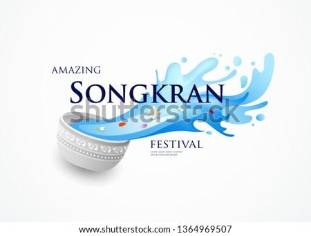 Amazing Songkran Thailand festival vector bowl and water splashing design background, illustration