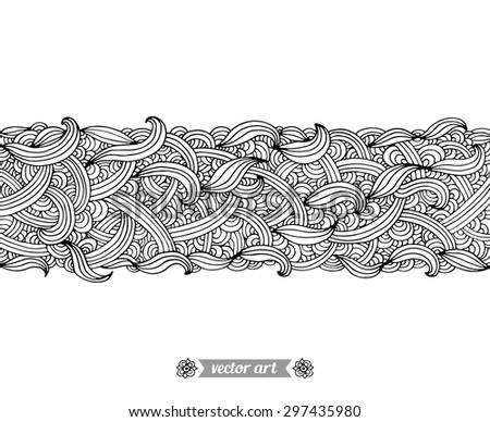 amazing wonderland doodle art