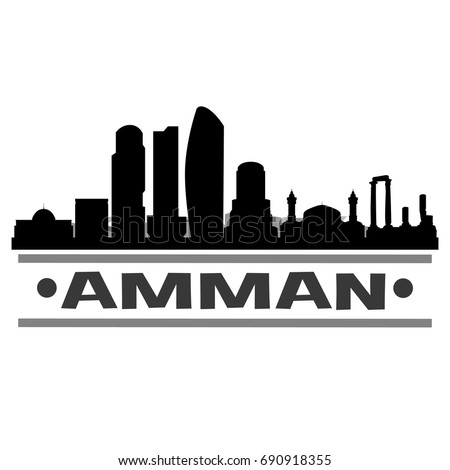 Amman Skyline Silhouette City Vector Design Art