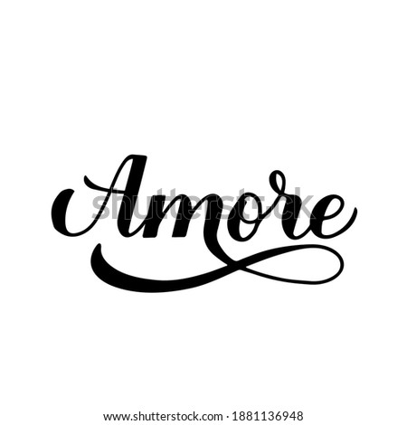 Amore calligraphy hand lettering. Love inscription in Italian. Valentines day typography poster. Vector template for banner, postcard, greeting card, t-shirt, logo design, flyer, sticker, etc. Foto d'archivio ©