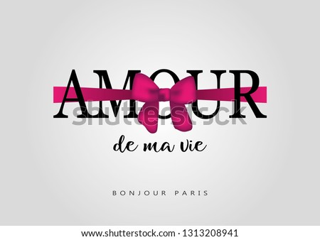Amour de Ma Vie (Love of My Life in French) Text with Purple Ribbon
