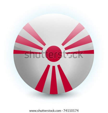 japan flag rising sun. Rising Sun Flag Of Japan.