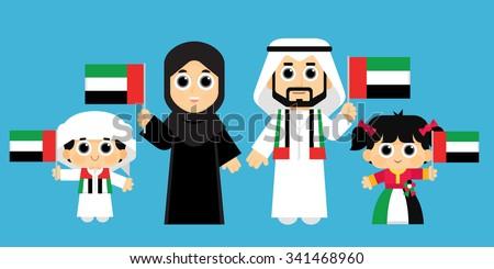 an emirati family celebrates