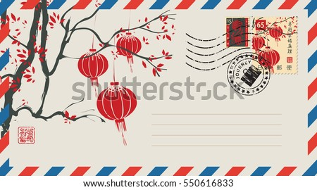 an envelope with a japanese
