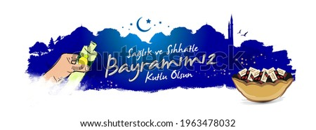 An illustration of a hand holding a bottle, a bowl of chocolates with a city background in blue color, birds,minarets,crescent moon, stars and a text translates into 'Happy eid'. Stock fotó ©