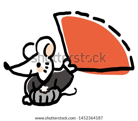 an illustration of a mouse
