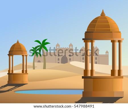 an illustration of thar desert