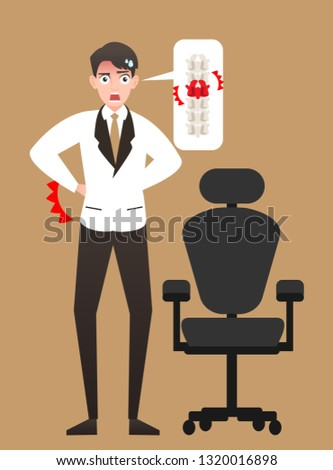 An injured businessman ,Office syndrome infographic, office man have a backache ,backache low back pain. man health and medicine,business person feeling pain in back,the guy sitting in wrong.