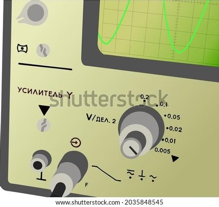 Analog oscilloscope. Translation: amplifier, divisor. Foto stock ©