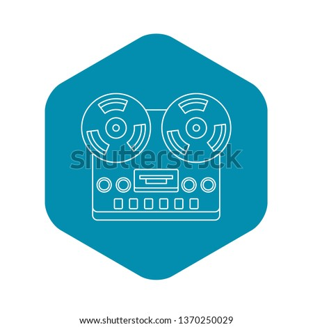 Analog stereo open reel tape deck recorder icon. Outline illustration of analog stereo open reel tape deck recorder vector icon for web