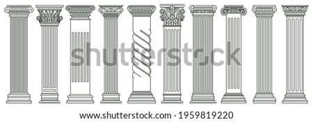 Ancient classic pillars. Greek and roman architecture pillars, historic architectural columns isolated vector illustration set. Antique classic columns. Greek pillar, historic line podium Stockfoto ©