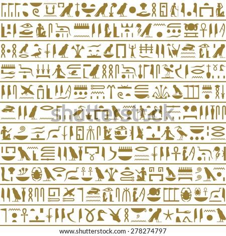 Ancient Egyptian Hieroglyphs Seamless Horizontal