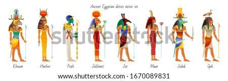 ancient god goddess from egypt