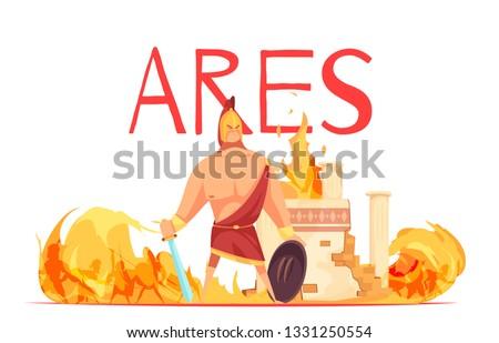 ancient greece olympian god of