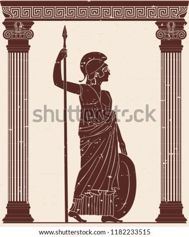 ancient greek goddess of war