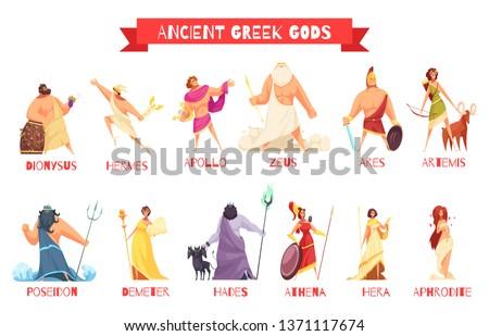 ancient greek gods 2 horizontal