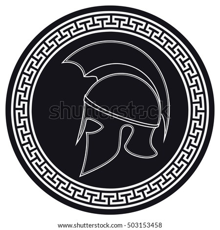 Vector Images Illustrations And Cliparts Ancient Greek Helmet With