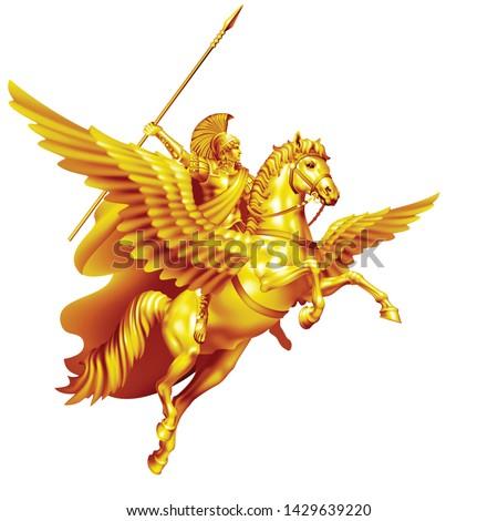 ancient greek hero bellerophon