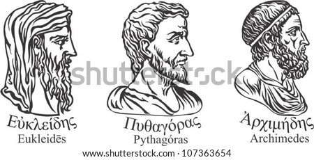 Ancient greek scientists, mathematicians and inventors Euclid, Pythagoras and Archimedes . - stock vector