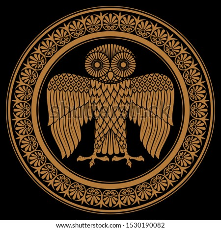 Ancient Greek shield with the image of an Owl and classical Greek floral ornament, vintage illustration, isolated on black, vector illustration