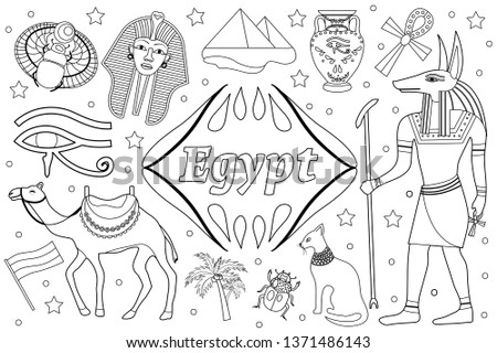 Ancient magic Egypt set objects objects. Coloring book page for kids. Collection design elements witch sorrow beetles, pharaoh, pyramid, ankh, anubis, camel, antique hieroglyp. Vector illustration.