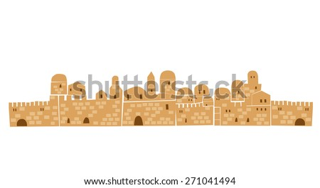 ancient  old city  middle east