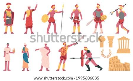 ancient roman warriors vintage
