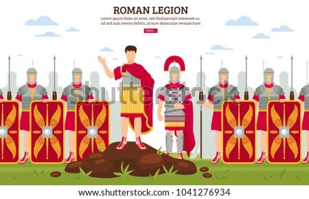 ancient rome legionary flat