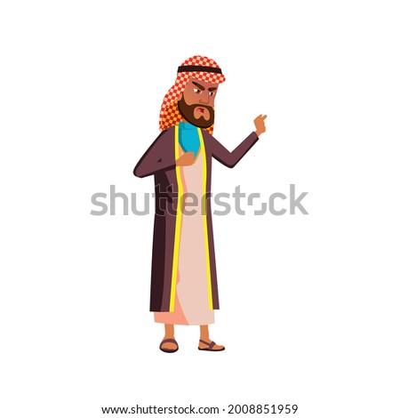 angry muslim man shouting at enemy cartoon vector. angry muslim man shouting at enemy character. isolated flat cartoon illustration Stock photo ©