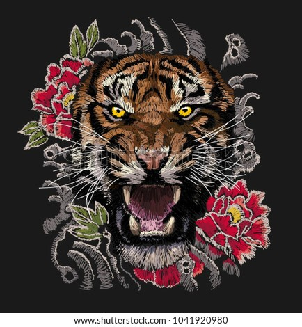 angry tiger face embroidery
