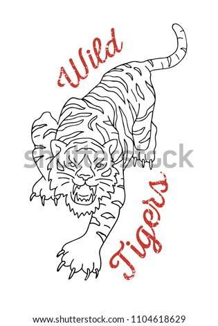 angry wild tiger japan tokyo