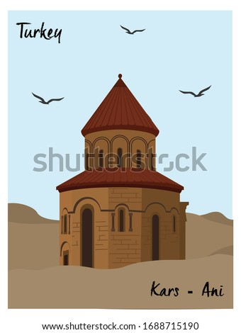 ani ancient citythe church of
